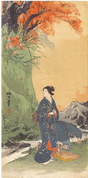 静湖: Bijin in Autumn - Japanese Art Open Database