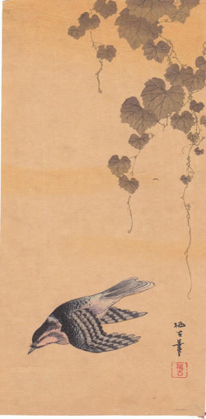 静湖: Diving Bird - Japanese Art Open Database