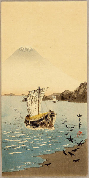 静湖: Mt Fuji and Sailboat - Japanese Art Open Database