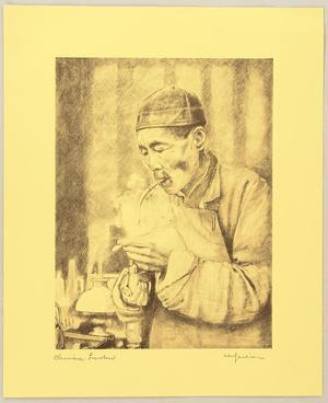 Seiler, Willy: Chinese Smoker - Japanese Art Open Database