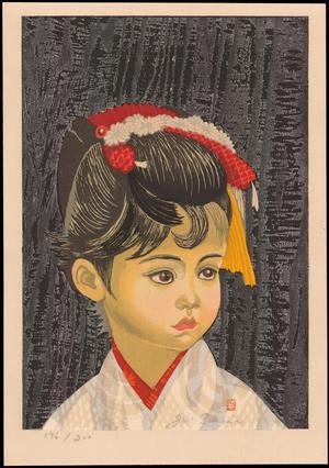 Sekino Junichiro: A Young Visitor - Japanese Art Open Database