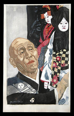 Sekino Junichiro: Bungoro in the Dressing Room - Japanese Art Open Database