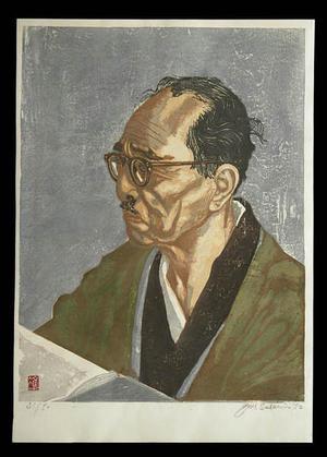 Sekino Junichiro: Konosuke Hinatsu - Japanese Art Open Database