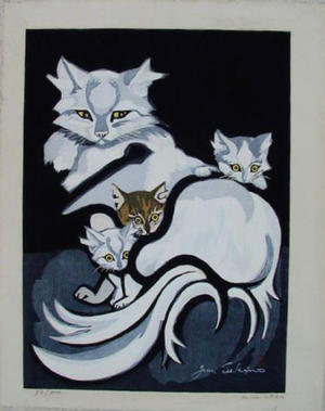 Sekino Junichiro: Unknown, cat and kittens - Japanese Art Open Database