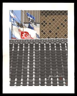 Sekino Junichiro: Untitled, flags - Japanese Art Open Database