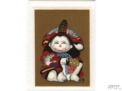 Sekino Junichiro: doll in ceremonial clothes - Japanese Art Open Database