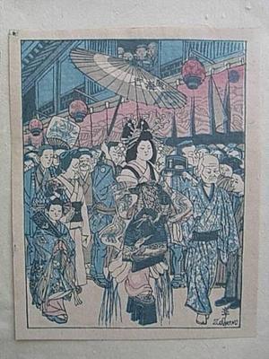 Sekino Junichiro: Oiran Dochu — 花魁道中 - Japanese Art Open Database