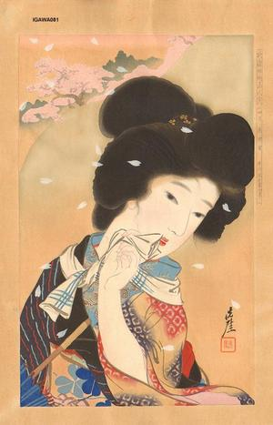 Sengai Igawa: April- Rain of Blossoms - Japanese Art Open Database