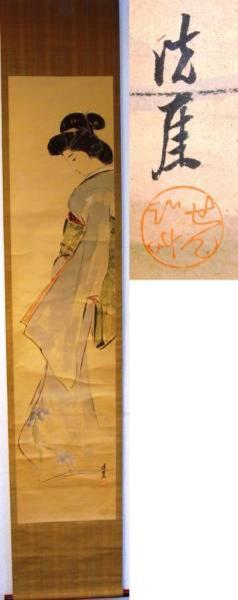Sengai Igawa: Bijin in Kimono - Japanese Art Open Database