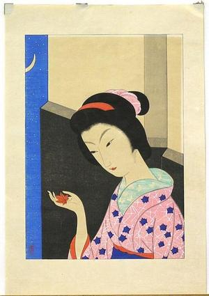 Settai Komura: Autumn leaves - Japanese Art Open Database