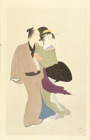 Settai Komura: Portrait of Osan and Mohei - Japanese Art Open Database