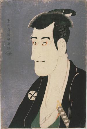 Toshusai Sharaku: Actor Ichikawa Komazo in the Role of Shiga Daishichi — 三世ヵ市川高麗蔵の志賀大七 - Japanese Art Open Database