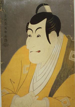 東洲斎写楽: The Actor Ichikawa Ebizo in the Role of Takemura Sadanoshin — 市川鰕蔵の竹村定之進 - Japanese Art Open Database