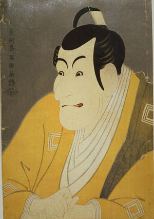 Toshusai Sharaku: The Actor Ichikawa Ebizo in the Role of Takemura Sadanoshin — 市川鰕蔵の竹村定之進 - Japanese Art Open Database