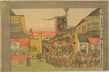 Kitao Shigemasa: Parade of Chinese at a Festival (Perspective Print) — 浮絵大祭礼唐人行列之図 - Japanese Art Open Database
