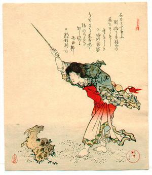 柳川重信: Kotobuki Go-ban - Japanese Art Open Database
