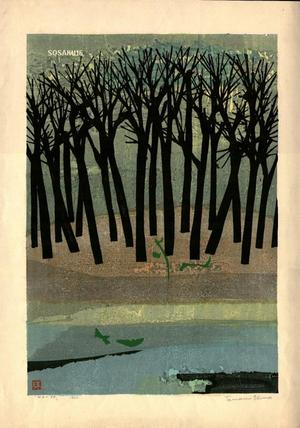 Shima Tamami — 島 珠実: April Forest- Grove - Japanese Art Open Database