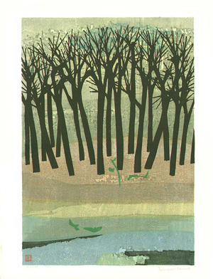 Shima Tamami — 島 珠実: April Forest- Grove - Japanese Art Open Database