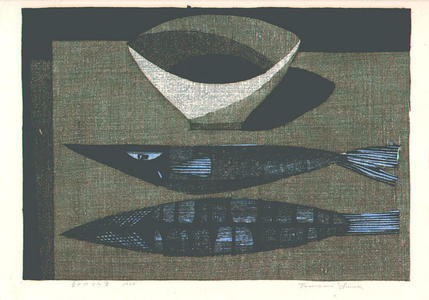 Shima Tamami — 島 珠実: Fish on the Table - Japanese Art Open Database