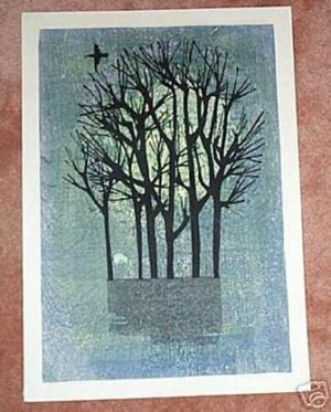 Shima Tamami — 島 珠実: Forest 2 - Japanese Art Open Database