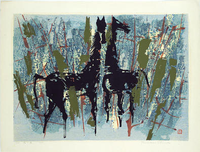 Shima Tamami — 島 珠実: Horses in the Forest - Japanese Art Open Database