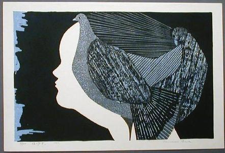 Shima Tamami — 島 珠実: Pidgeon Girl - Japanese Art Open Database