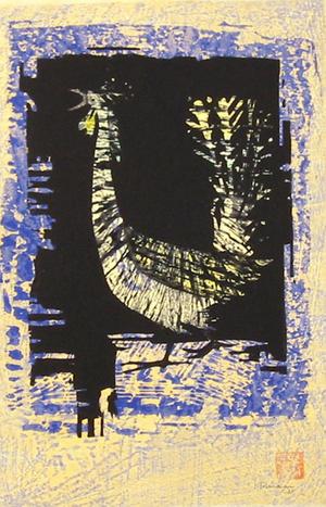 Shima Tamami — 島 珠実: Rooster - Japanese Art Open Database
