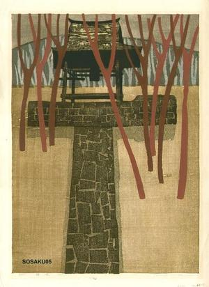 Shima Tamami — 島 珠実: Shooroo - Japanese Art Open Database