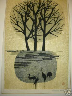 Shima Tamami — 島 珠実: Unknown- trees and birds 2 - Japanese Art Open Database