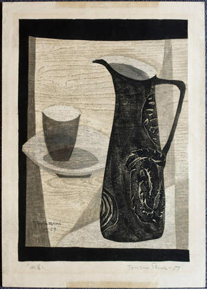 Shima Tamami — 島 珠実: Water Pitcher - Japanese Art Open Database
