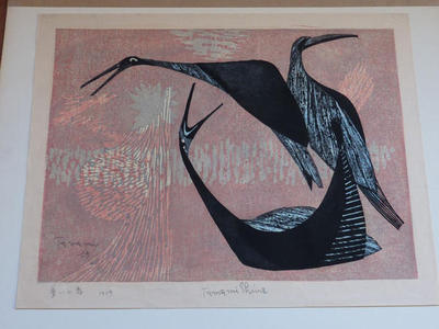 Shima Tamami — 島 珠実: Worried Birds - Japanese Art Open Database