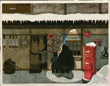 Mabuchi Toru: Cigarette Store- LE - Japanese Art Open Database