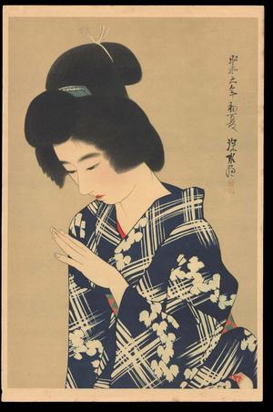Ito Shinsui: 0 - Japanese Art Open Database