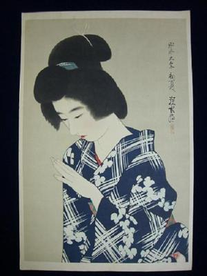 伊東深水: 0 - Japanese Art Open Database
