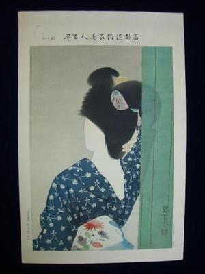 Ito Shinsui: 11 - Japanese Art Open Database