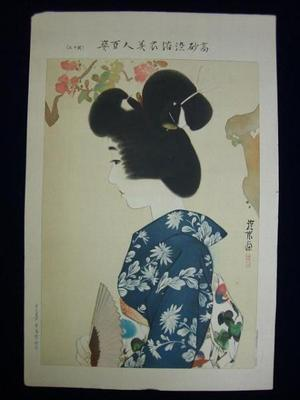 Ito Shinsui: 13 - Japanese Art Open Database