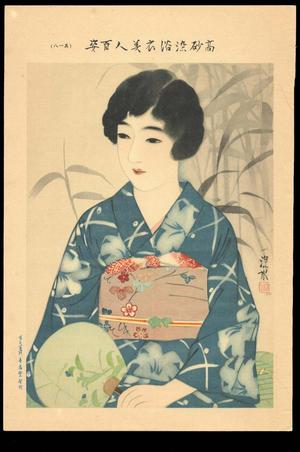 Ito Shinsui: 18 - Japanese Art Open Database