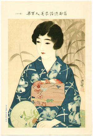 伊東深水: 18 - Japanese Art Open Database