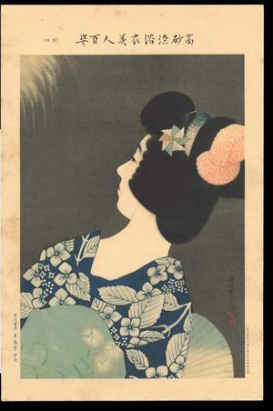 伊東深水: 4 - Japanese Art Open Database