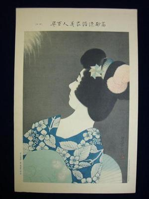 Ito Shinsui: 4 - Japanese Art Open Database