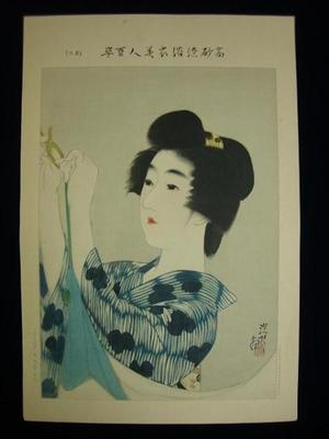 伊東深水: 6 - Japanese Art Open Database