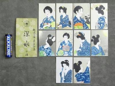 Ito Shinsui: Postcard set 2 - Japanese Art Open Database