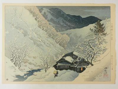 Ito Shinsui: Evening Snowscape of Komoro - Japanese Art Open Database