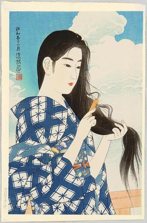 伊東深水: After washing her hair - Japanese Art Open Database