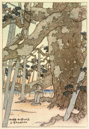 伊東深水: Pine Trees at Karasaki - Japanese Art Open Database