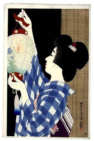 Ito Shinsui: Gifu Chochin- Gifu Paper Lantern - Japanese Art Open Database