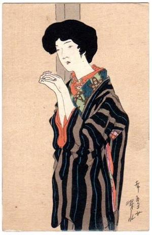 伊東深水: A Mature Woman — 年増女 - Japanese Art Open Database