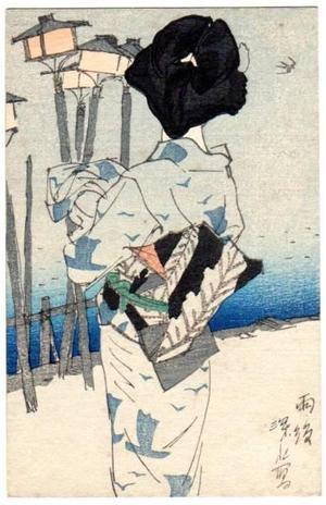 Ito Shinsui: After Rain — 雨後 - Japanese Art Open Database