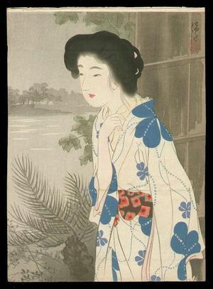 Ito Shinsui: Bijin in Kimono- kuchie - Japanese Art Open Database