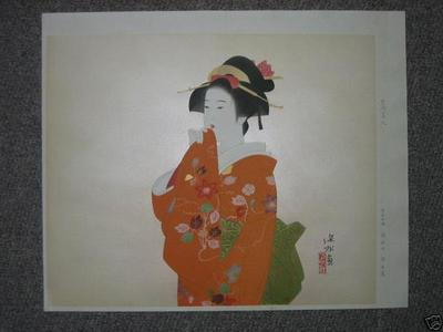 Ito Shinsui: Bijin in red kimono - Japanese Art Open Database